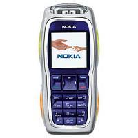 Pulsa en la imagen para verla en tamaño completo  Nombre: Nokia 3220 1.jpg Visitas: 2188 Tamaño: 15.0 KB ID: 47986